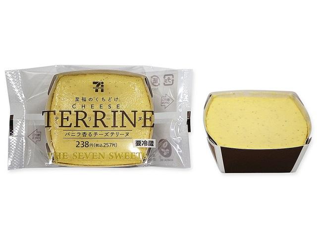 バニラ香るチーズテリーヌ