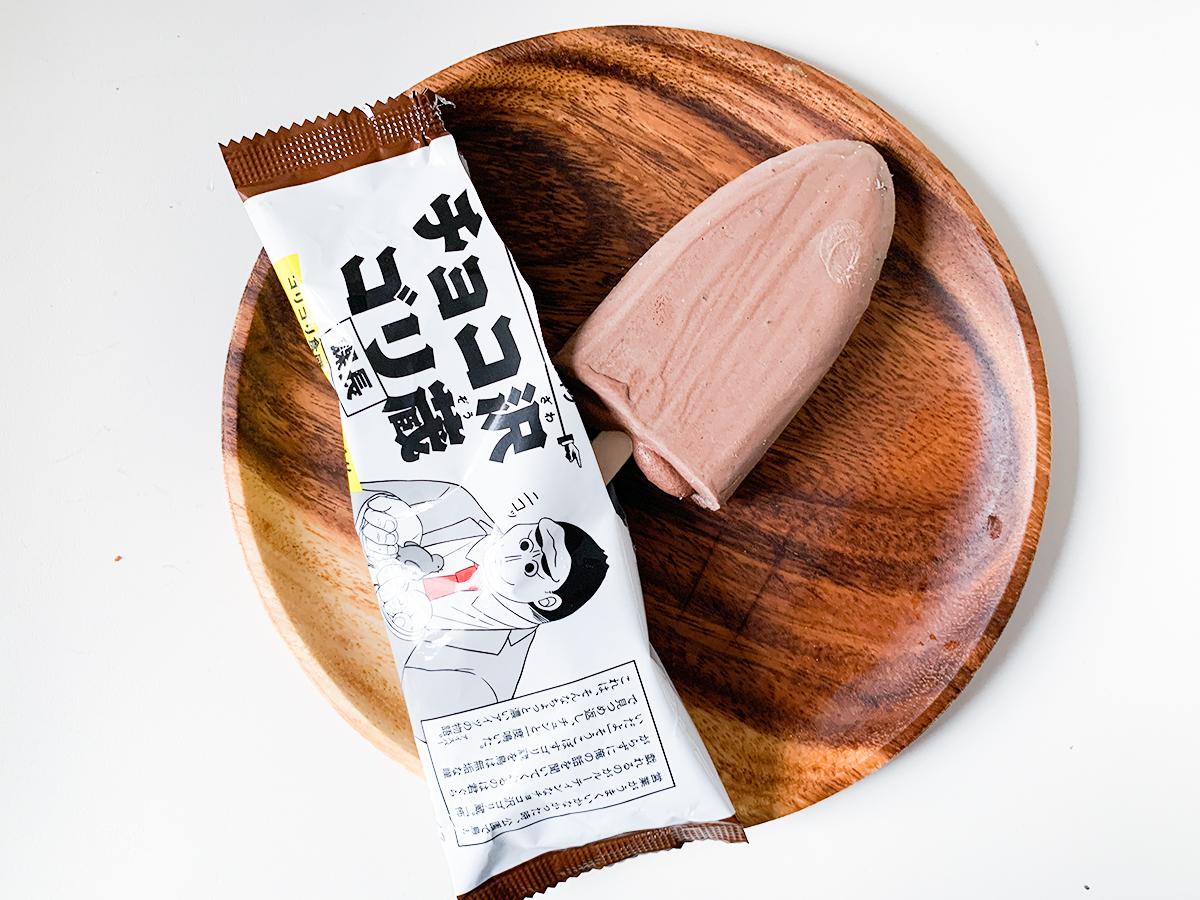 チョコがゴリゴリ!?赤城乳業「赤城 チョコ沢ゴリ蔵」
