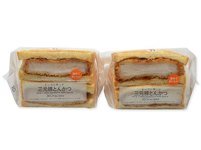 トーストサンド三元豚とんかつ