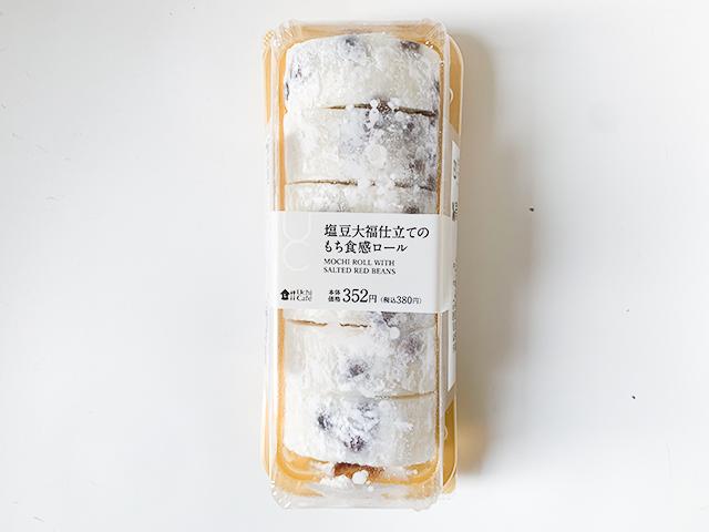 ローソン「塩豆大福仕立てのもち食感ロール」
