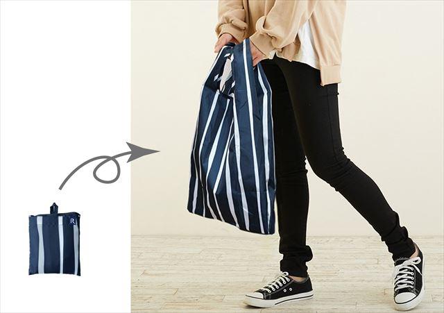 ROO-shopper(ルーショッパー) レジ袋タイプのエコバッグ代表作。さらに使いやすく、マチが幅広になりました。