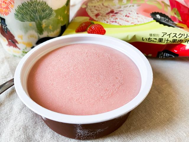 発酵バターとアイスの組み合わせがクセになる!