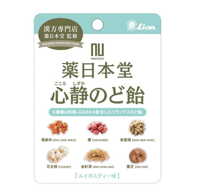 ライオン菓子 薬日本堂心静のど飴
