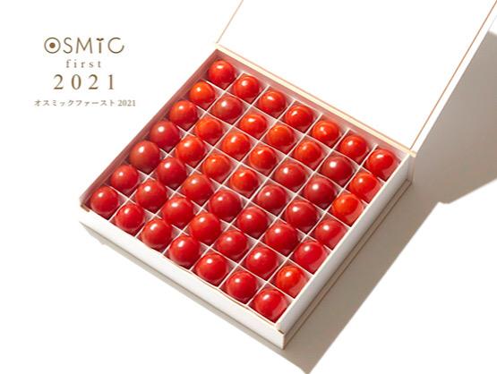 OSMIC、トマト、プレミアムトマト、高級トマト、贈答品、OSMIC  first
