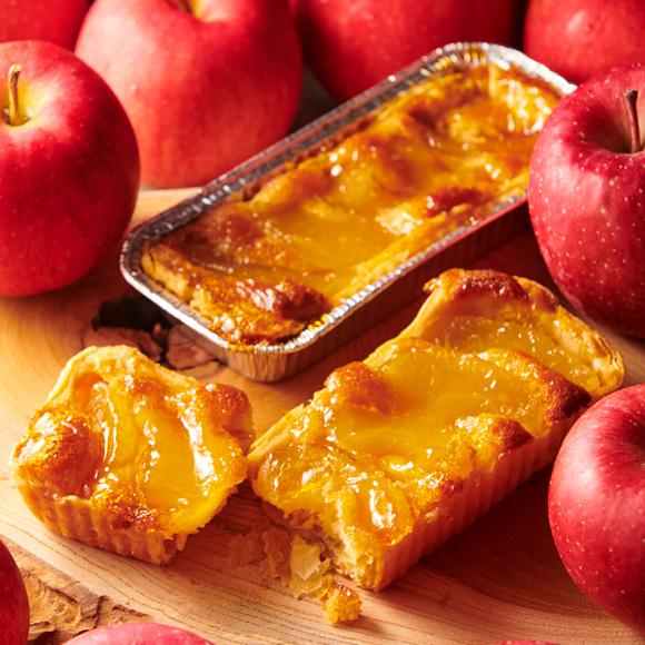国産りんごのアップルパイ