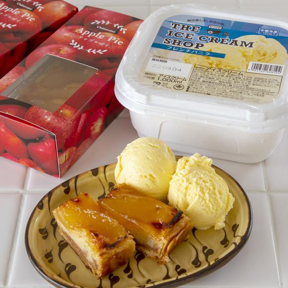 国産りんごのアップルパイとTHE ICE CREAM SHOP フレンチバニラ詰合せ