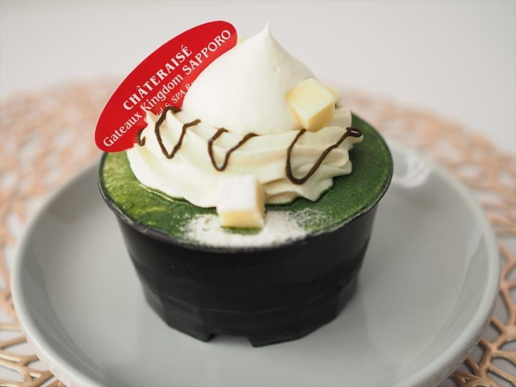 シャトレーゼ 北海道産純生クリーム使用抹茶のテリーヌ