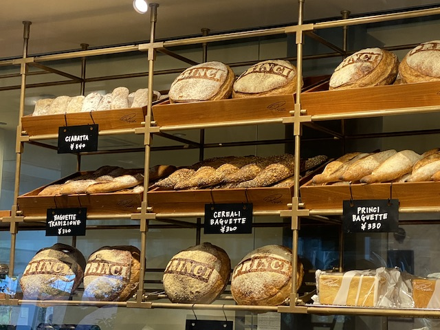 ロゴ入りパン