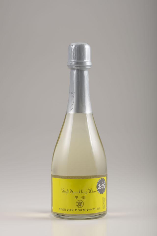 ソフトスパークリングワイン(白)甲州