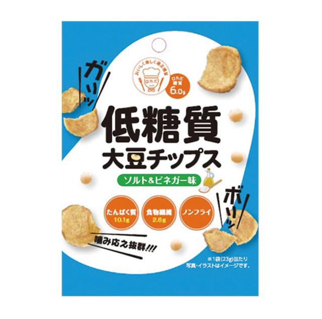 クリート 低糖質大豆チップス ソルト&ビネガー味