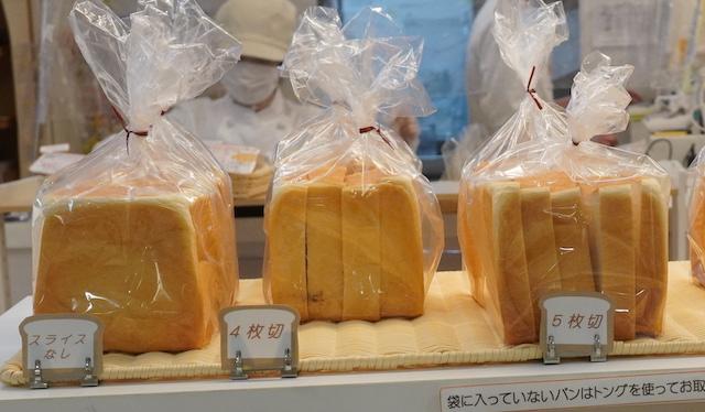 売り場の食パン