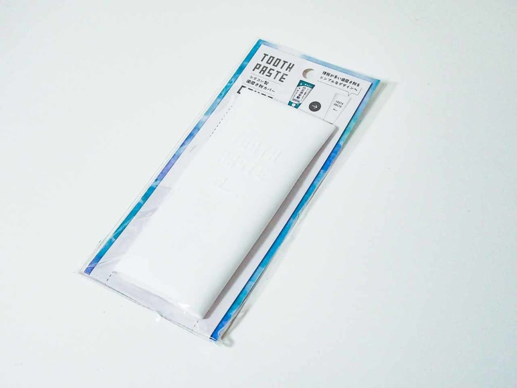 キャンドゥ「シリコン製・歯磨き粉カバー」
