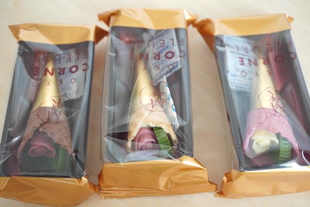 個包装の3種類