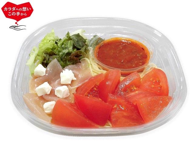 生ハムとチーズとトマトの冷製パスタ
