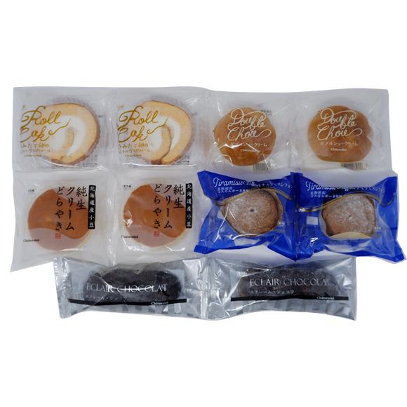 【チルド】人気生菓子アソートセット5種10個入