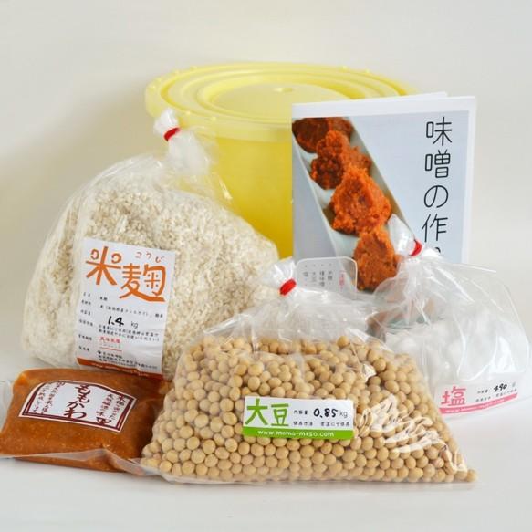 味噌作り材料セット
