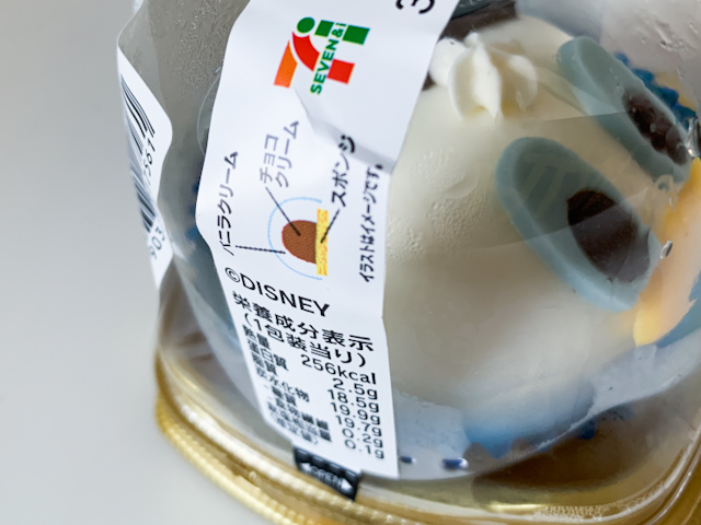 スポンジの土台の真ん中にチョコクリーム、そしてたっぷりのバニラクリームで構成