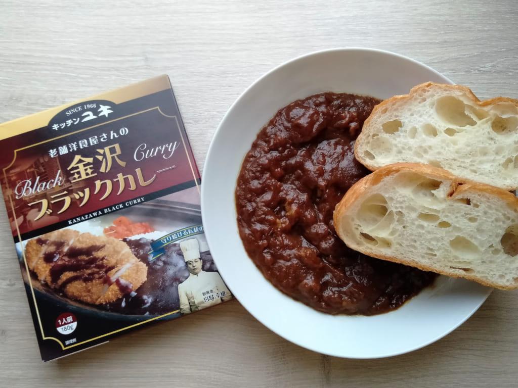 47都道府県お取り寄せご当地カレー石川県老舗洋食屋さんの金沢ブラックカレー