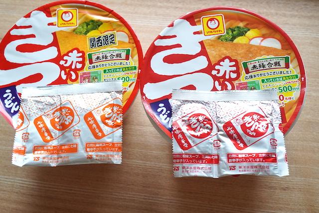 赤いきつね2種スープ包み