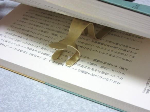 絶対に本が閉じない本のしおり 3号