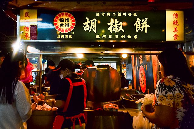「胡椒餅(フージャオビン)」は台湾の夜店で人気の屋台グルメ