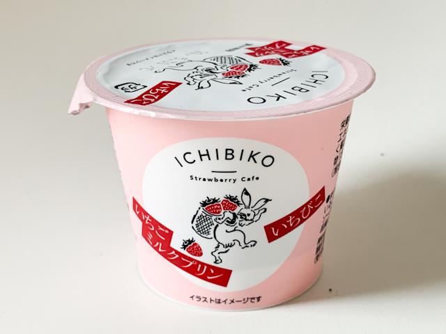 「いちびこ いちごミルクプリン」は、「いちびこミルク」の味わいをイメージして作ったプリン