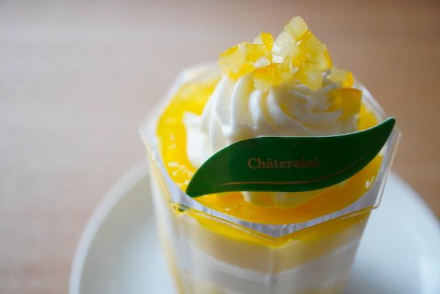 瀬戸内レモンとはちみつのカップのアップ