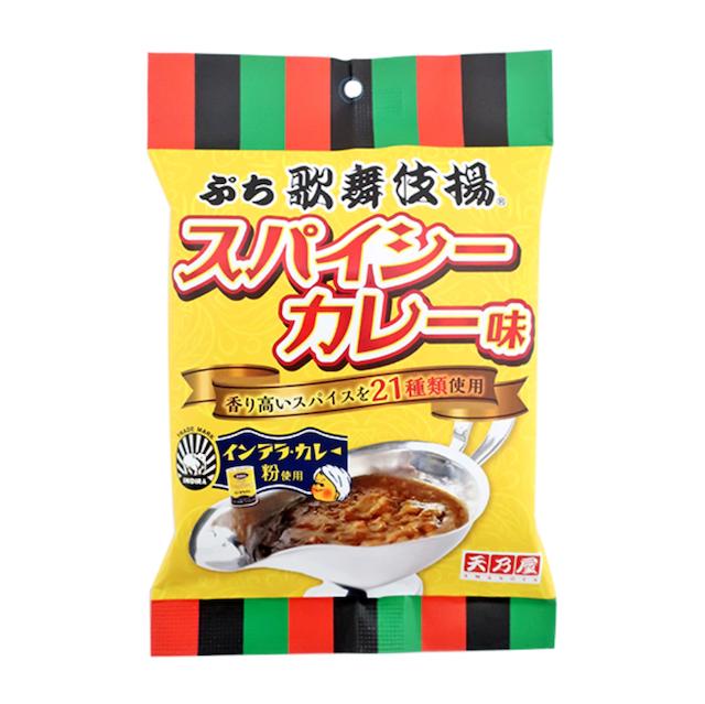 天乃屋 ぷち歌舞伎揚スパイシーカレー味