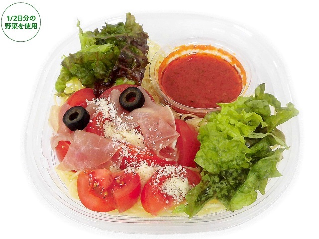 トマト約4個分のリコピン入り 冷製パスタ