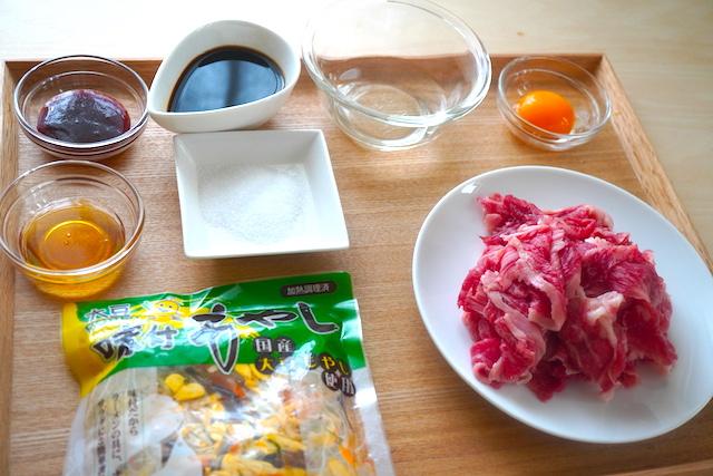 焼肉丼の材料