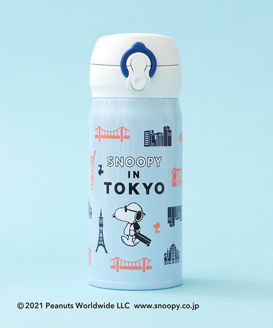 【Afternoon Tea LIVING おすすめ商品】「SNOOPY IN TOKYO<スヌーピー・イン・トーキョー>」10選|7月1日 PEANUTS/サーモス/ワンタッチボトル