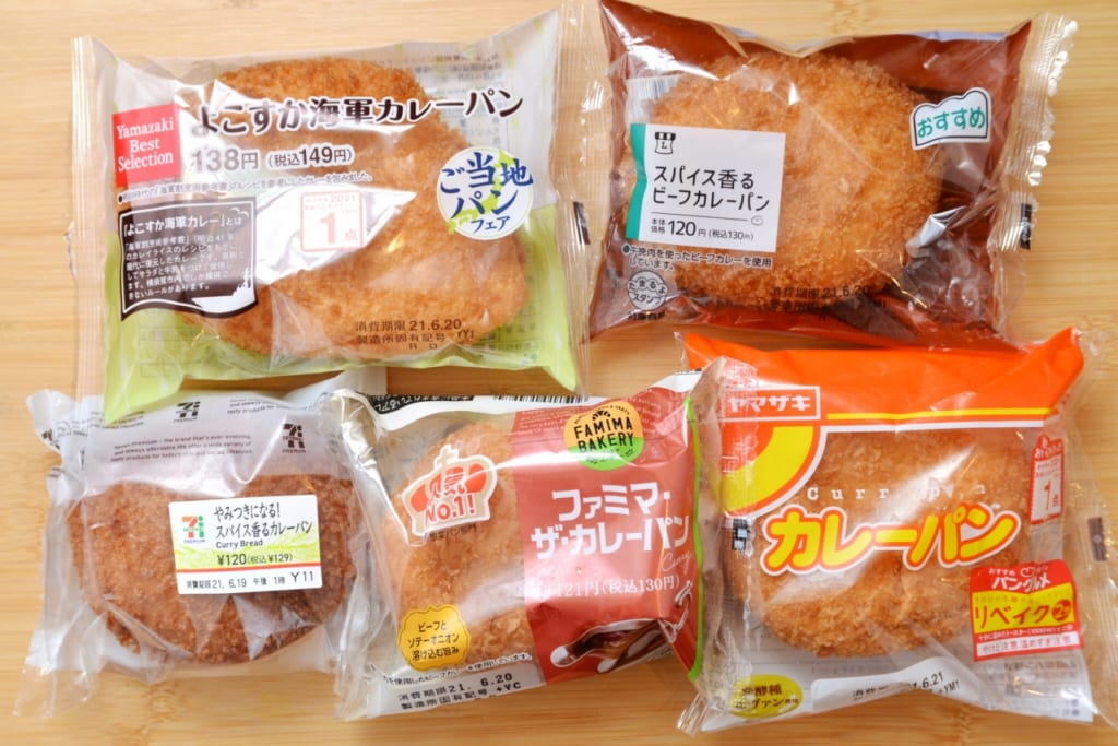 コンビニのカレーパンを5種類食べ比べます