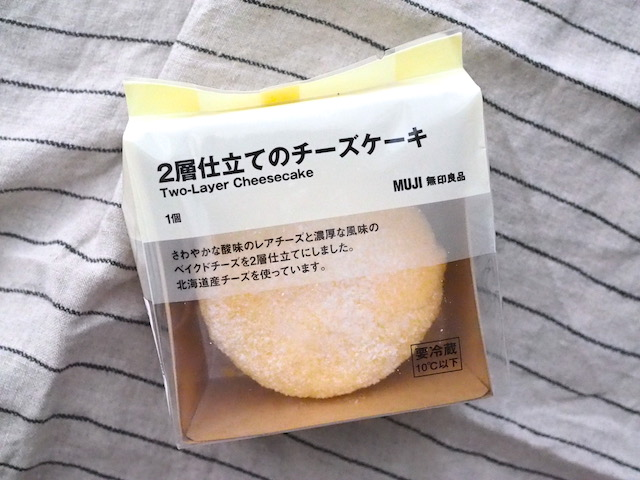 無印良品の2層仕立てのチーズケーキ