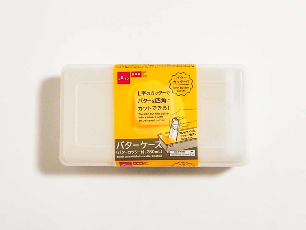 ダイソー「L字のバターカッター付きバターケース」