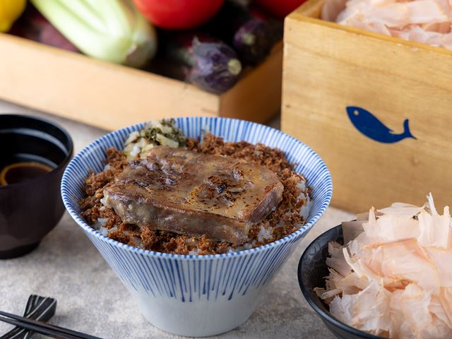 極み牛タンの西京焼き おかかご飯 1,300円(税込)