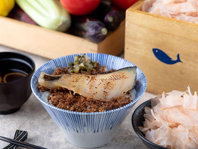 銀鱈の西京焼き おかかご飯 1,200円(税込)