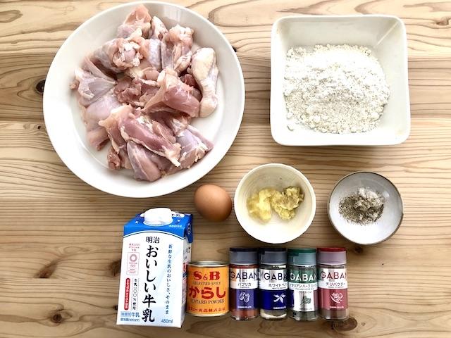 フライドチキン レシピ