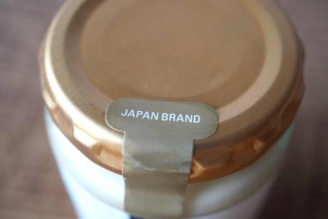 「JAPAN BRAND」