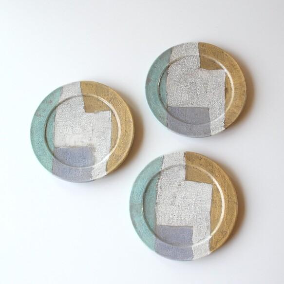 カラフルフラット皿