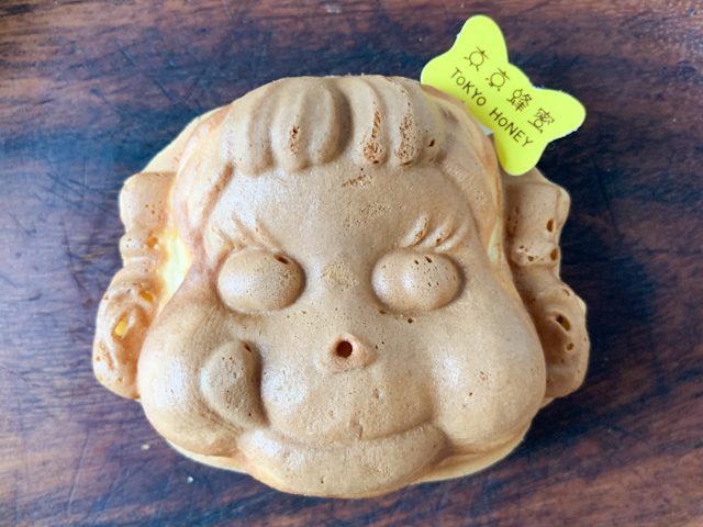 東京蜂蜜バターあん(限定メニュー) 250円(税込)