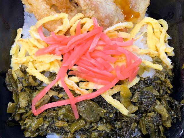 高菜油炒めは塩漬けにして発酵させた高菜を九州濃口醤油とごま油で炒めたもの