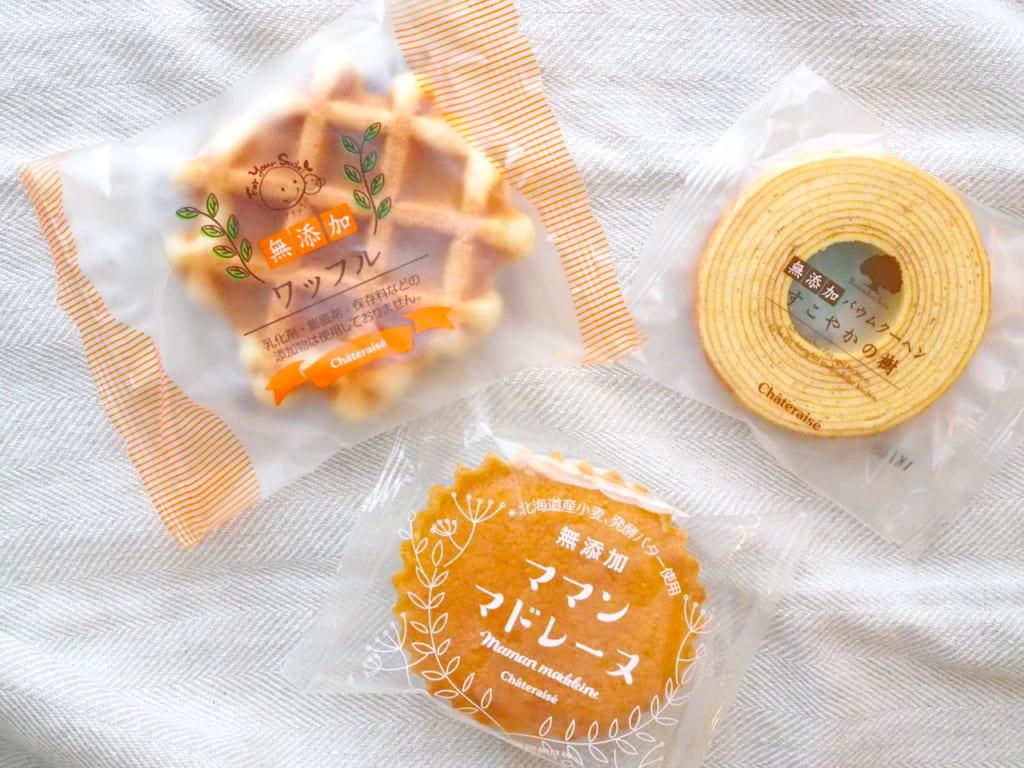 シャトレーゼの無添加焼き菓子