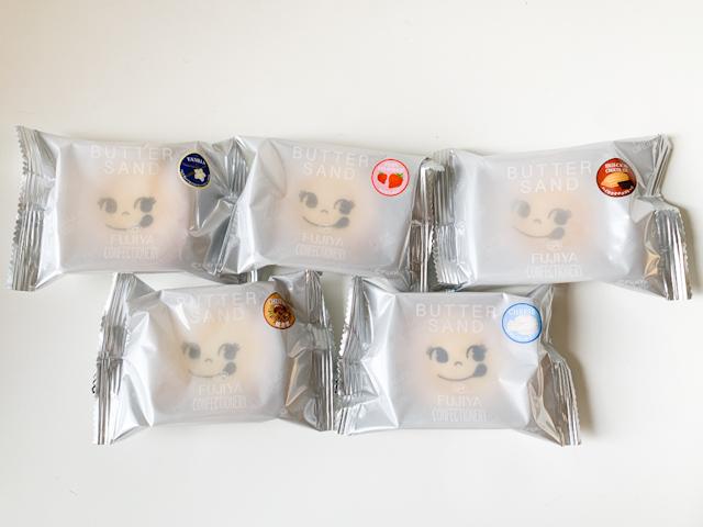 パッケージの真ん中が半透明になっていて、ペコちゃんの顔がちゃんと見えるデザインになっています
