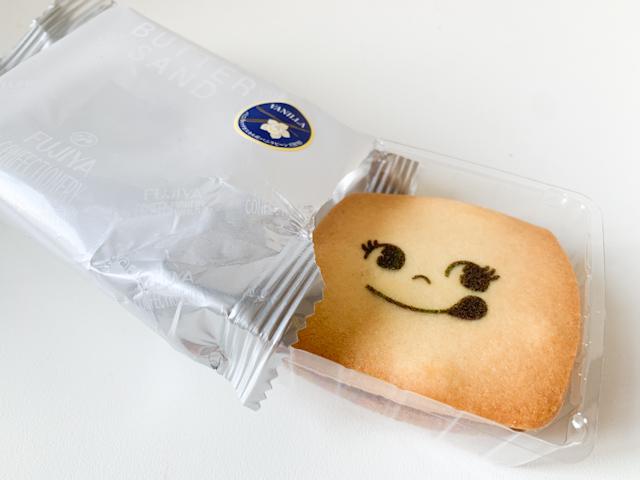 個別パッケージを開けると、形崩れしないようにプラスチックのケースに収められていました