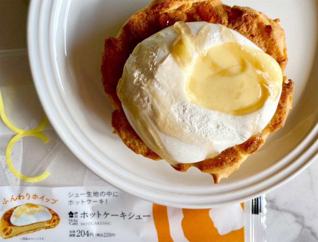 シュークリーム ホットケーキ ローソンスイーツ ウチカフェ ホットケーキシュー