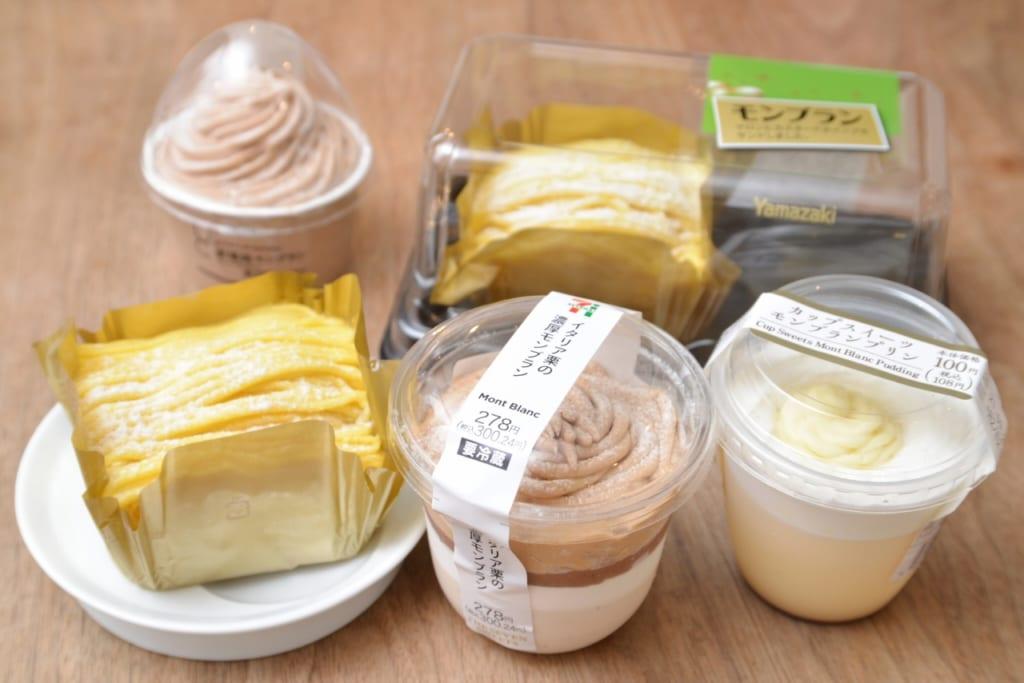 コンビニで発売されているモンブラン(モンブラン風スイーツ含む)を5種類食べ比べます