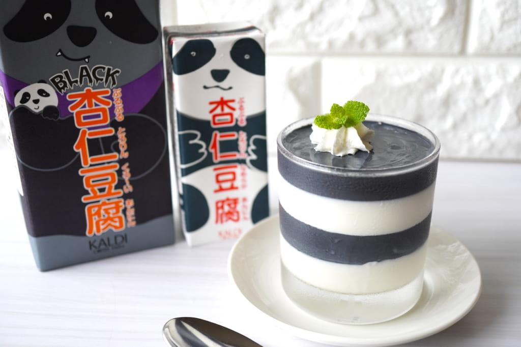 パンダブラック杏仁豆腐で作るしましま杏仁