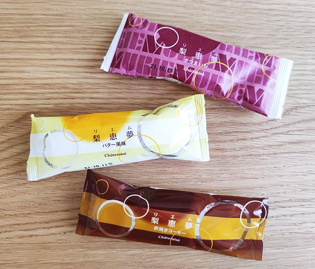【シャトレーゼ新商品】梨恵夢 さつまいも・バター・コーヒー 3種
