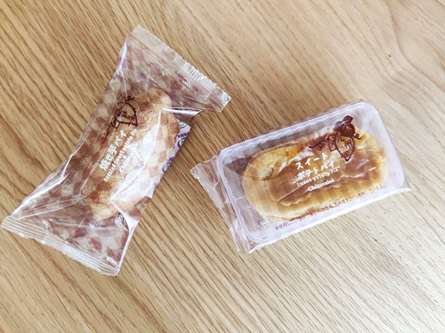 【シャトレーゼ】右:九州産さつまいものスイートポテトパイ 左:紅はるかの焼き芋パイ