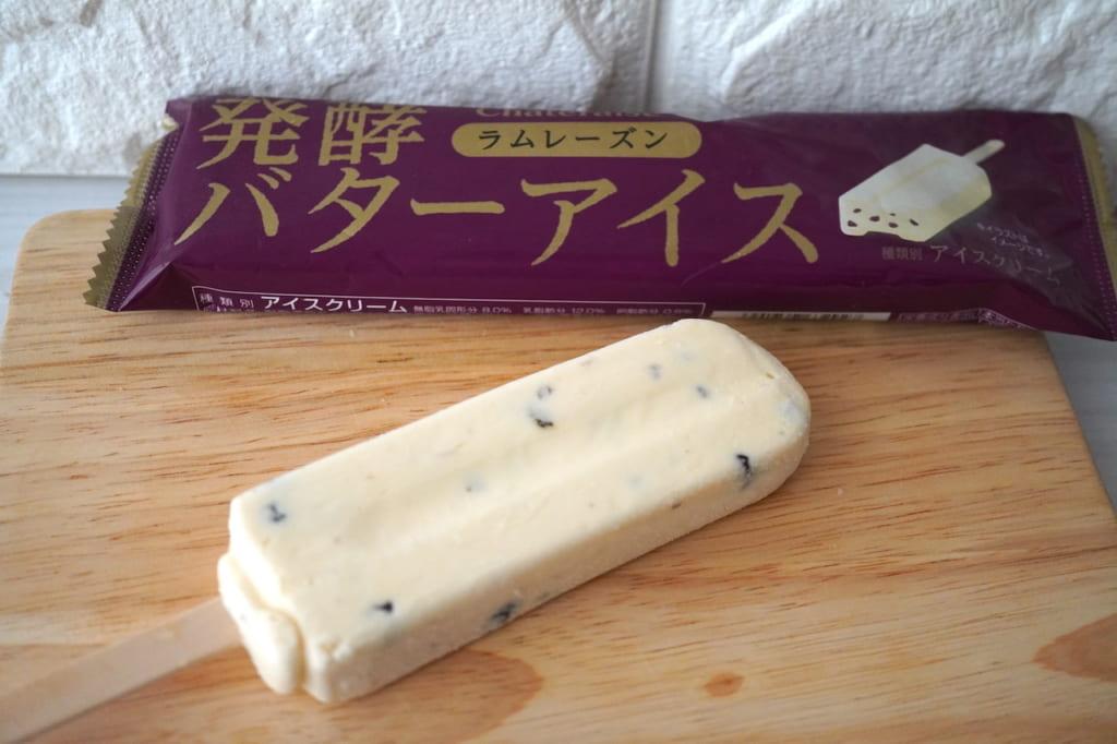 パッケージと発酵バターアイス